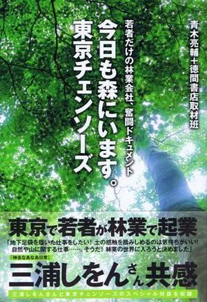Cci20110602_00001